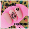 LoveNess Love 2 Rubber Base Camouflage Pink 15ml